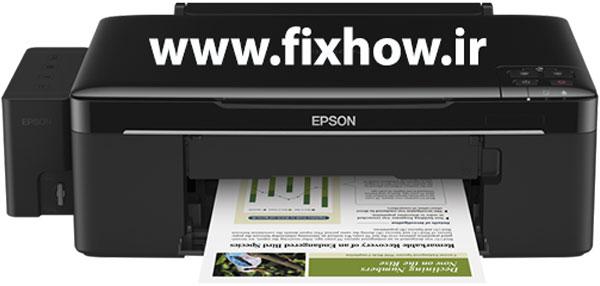 فایل ریست پرینتر اپسون Epson L200