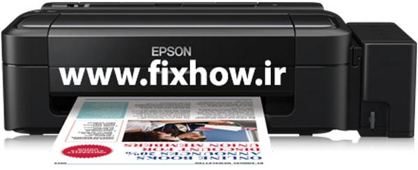 فایل ریست پرینترهای اپسون مدل L350