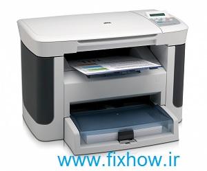 درایور پرینتر اچ پی مدل HP_LaserJet_1120